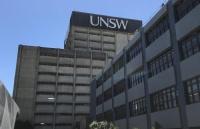 新南威尔士大学硕士毕业难度是否有网上所说的那么难?