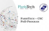 2021/2022巴黎高科-CSC公派博士合作项目开放申请,12月12日截止!