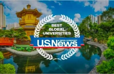 U.S.News2022世界大学排名发布!看看泰国表现如何?