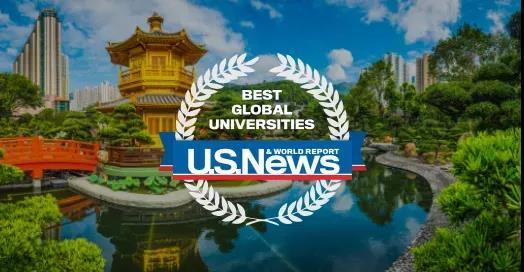 2022年USNews世界大学排名出炉!墨大赶超清华,Monash进步赢北大!
