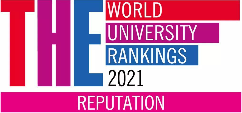 2021泰晤士世界大学声誉排名发布!墨大稳居全澳第一!