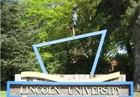 新西兰林肯大学国际声誉