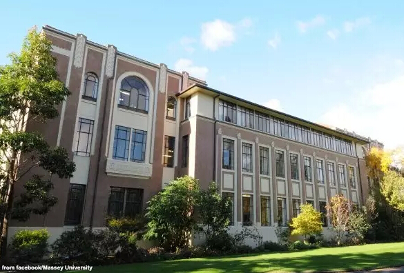 新西兰梅西大学入学申请流程