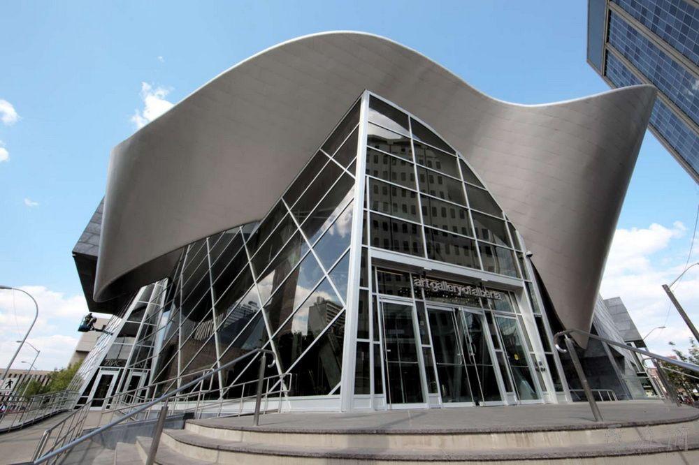 阿尔伯塔艺术设计学院专业设置