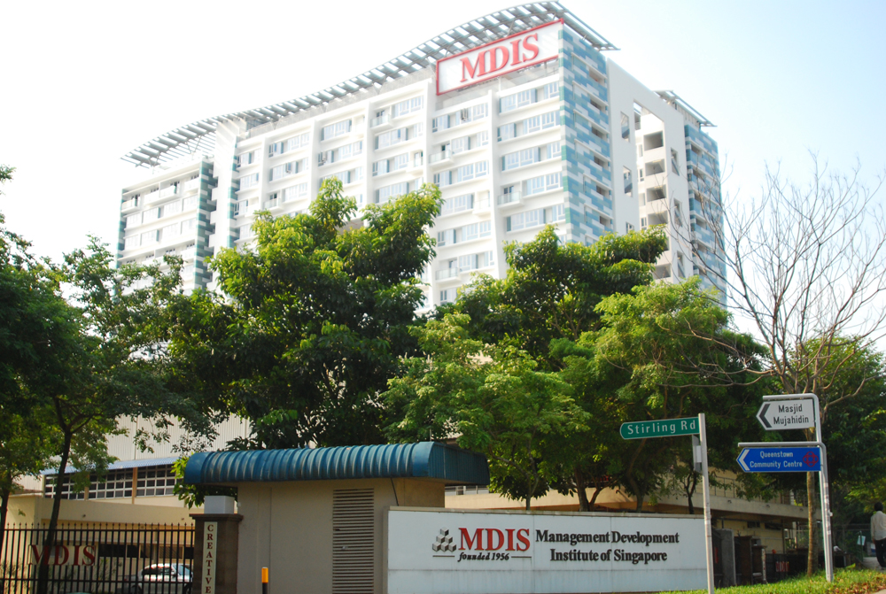 想知道新加坡管理发展学院怎么入学?申请条件是什么?