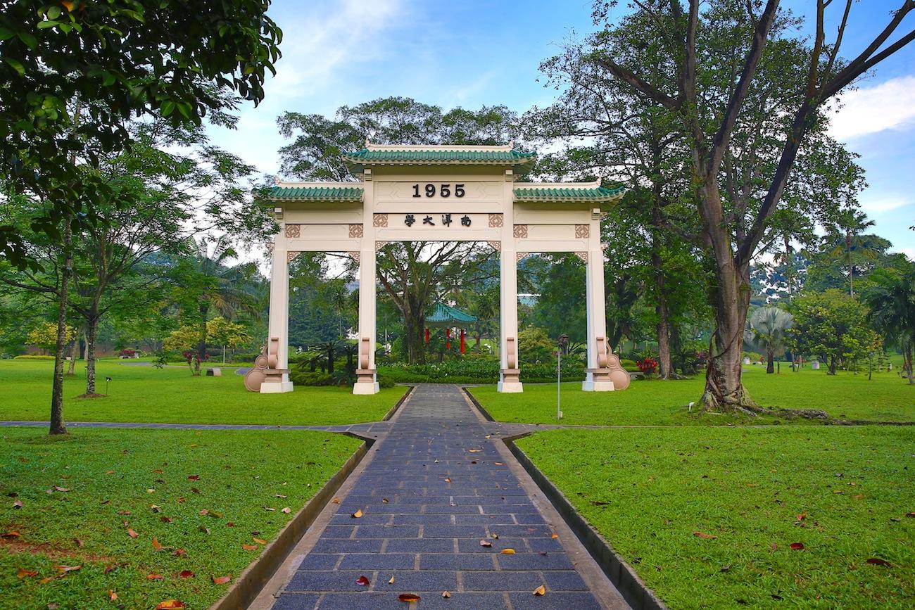 去新加坡留学,学校怎么选确实是一个问题