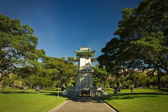 新加坡大学助学金申请须知