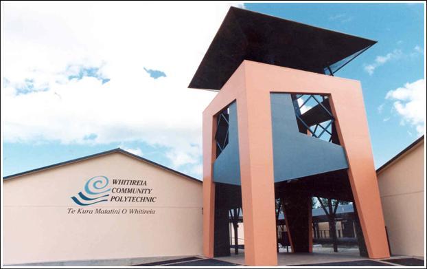 维特利亚国立理工学院教学设施