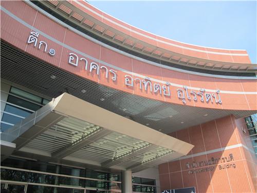 钟情泰国文化 泰语零基础的宋同学成功申请兰实大学国际旅游管理专业