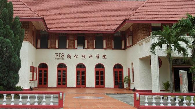 """新加坡辅仁国际学校校长关于""""国际化教育""""的深度解读"""