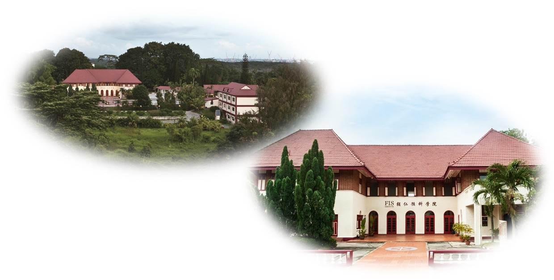 新加坡辅仁国际学校申请要求一览