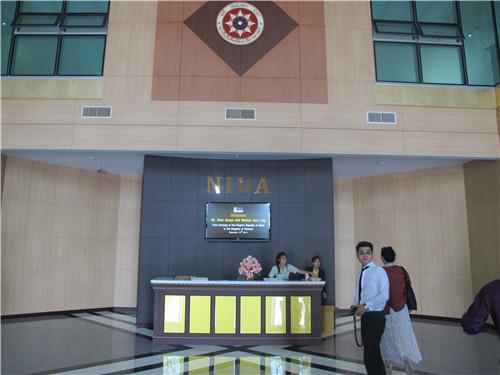 泰国国立发展管理学院(中英文授课 )硕士招生要求