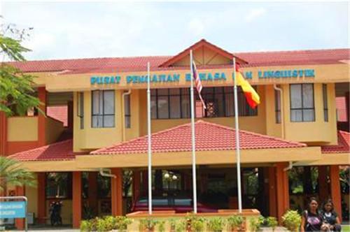 马来西亚国民大学申请条件及留学费用