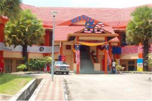 马来西亚国民大学留学怎么样