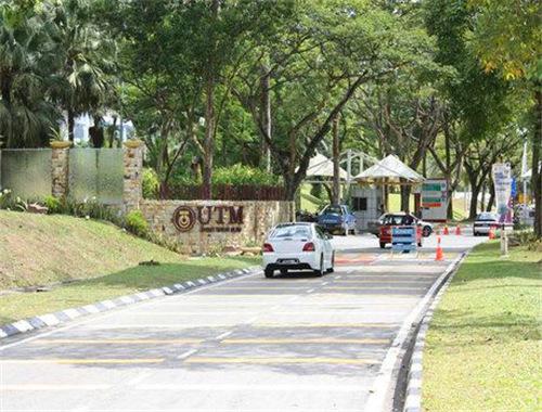 马来西亚理工大学硕士留学申请指南