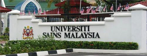 怎样申请马来西亚理科大学