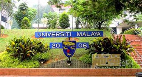 2019年马来亚大学硕士优势专业有哪些?