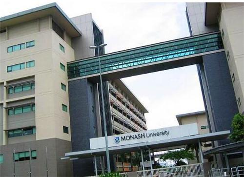 马来西亚莫纳什大学怎么申请