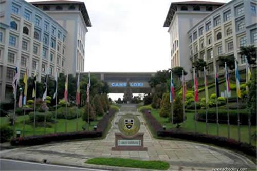 马来西亚沙巴大学世界排名
