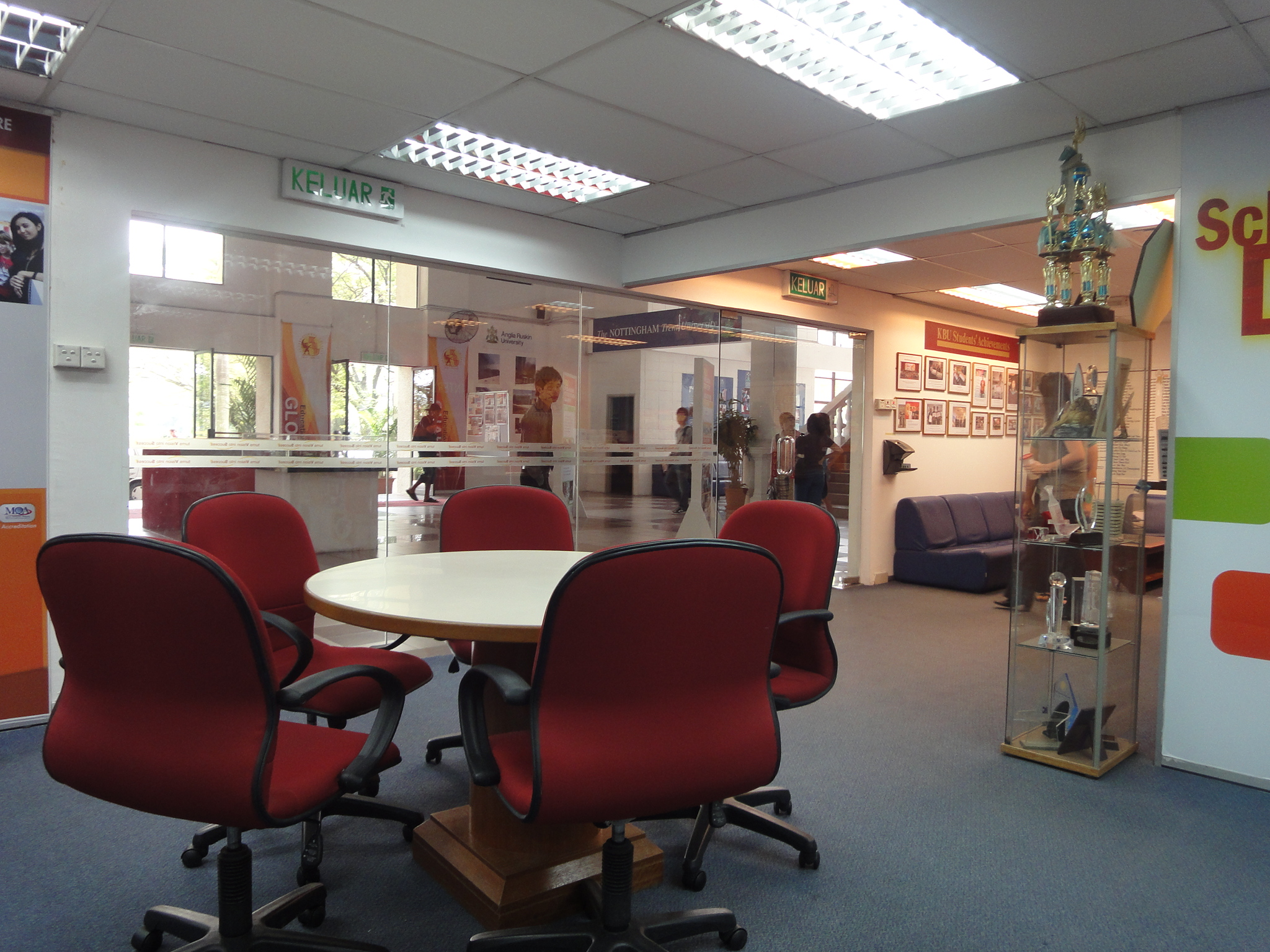 马来西亚万达国际学院