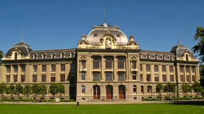 瑞士西北高等专业学院/应用科学大学