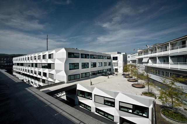 瑞士中部应用科学大学(卢塞恩应用科技大学)