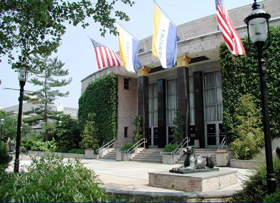 霍夫斯特拉大学法学院