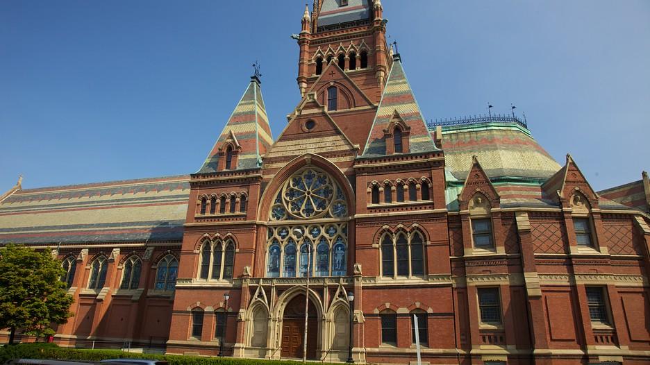 哈佛大学商学院怎么样?