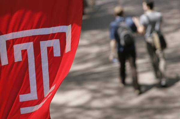 天普大学排名