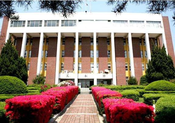 韩国又松大学学校规模怎样