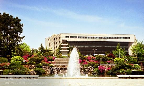 忠南国立大学