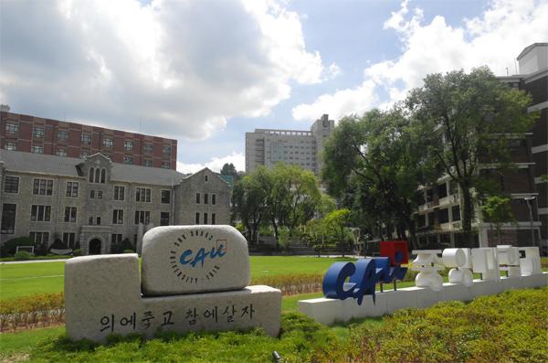 韩国庆北大学申请材料有哪些