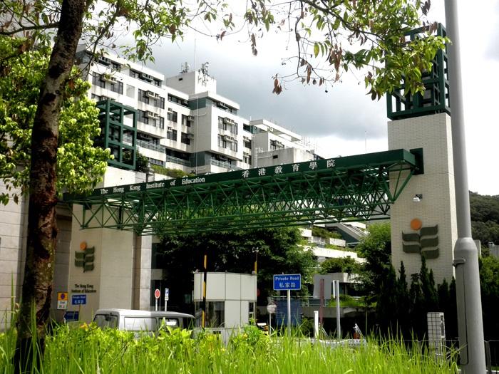 2019年香港教育大学新开设专业