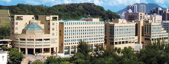 香港浸会大学受人追捧的原因竟然是它?