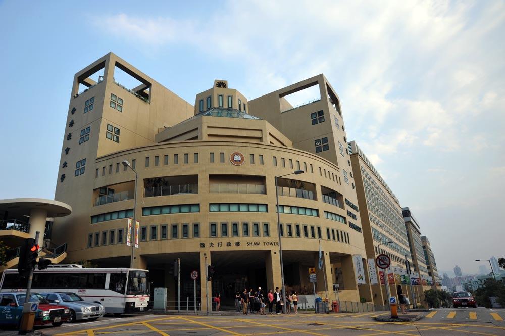 香港浸会大学亚洲排名