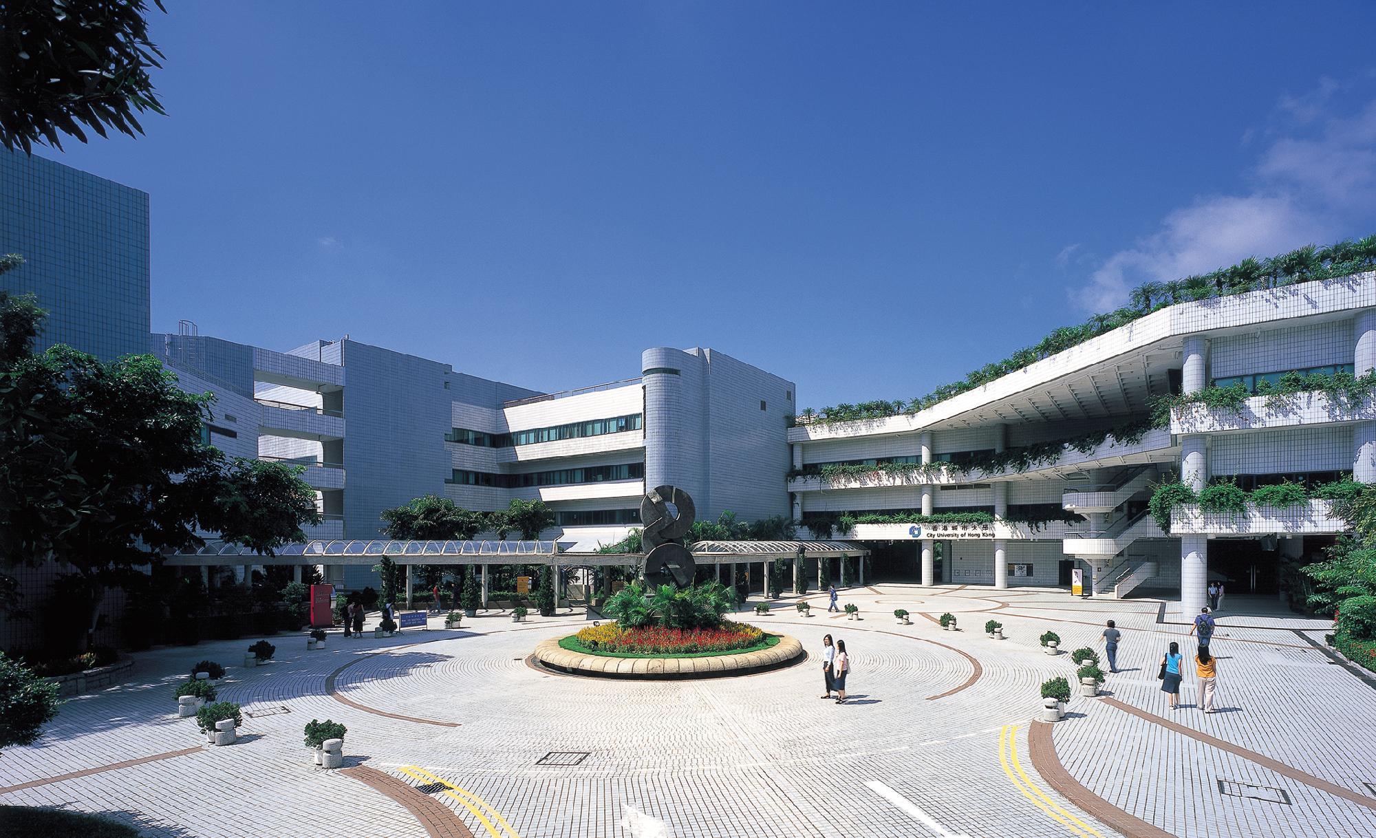留学小白看过来,手把手教你如何办理香港城市大学签证