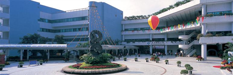 香港城市大学预注册操作指南及注册日期指导