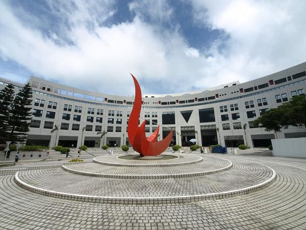开学在即,内地学生该如何适应香港科技大学的生活?