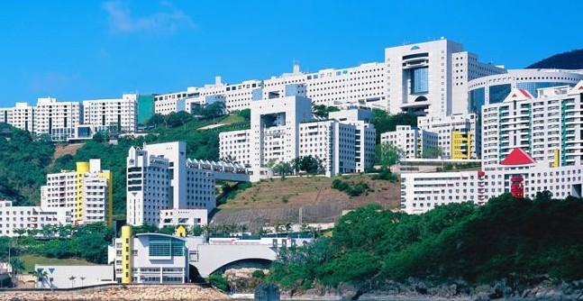 香港科技大学2019年内地招生方案简章