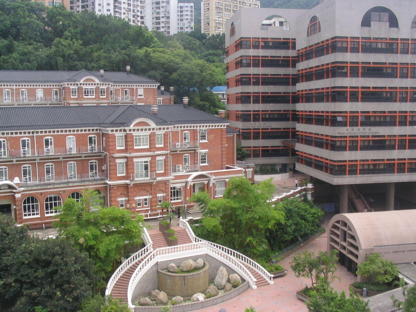 香港大学商学院2020年早申请现已开放,你知道吗?