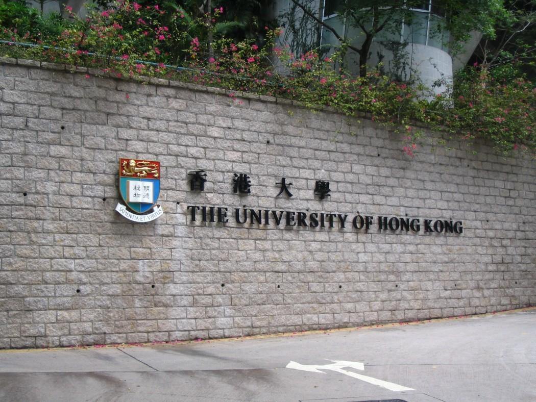 立思辰留学360助力唐同学圆梦香港大学佛学硕士