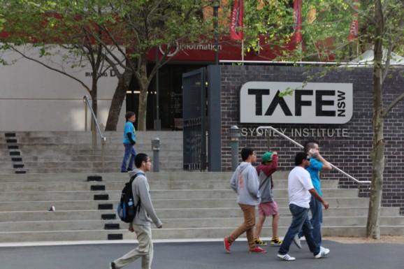澳大利亚新南威尔士州政府技术与继续教育