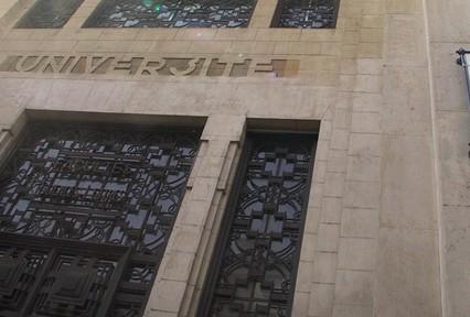 克莱蒙费朗第二大学