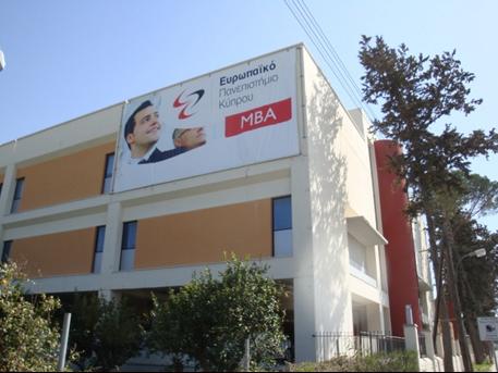 塞浦路斯欧洲大学教学优势明显