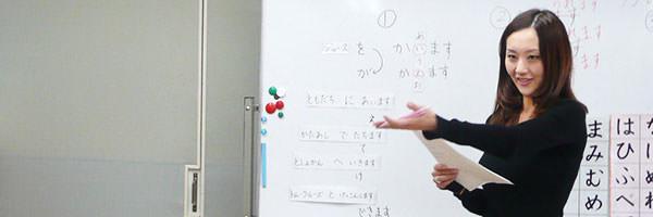KAI日本语学校