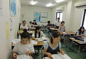 东京平田日本语学院