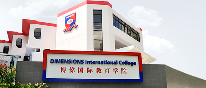 新加坡低龄留学:高质量教育、升学、移民,你想要的全都有!