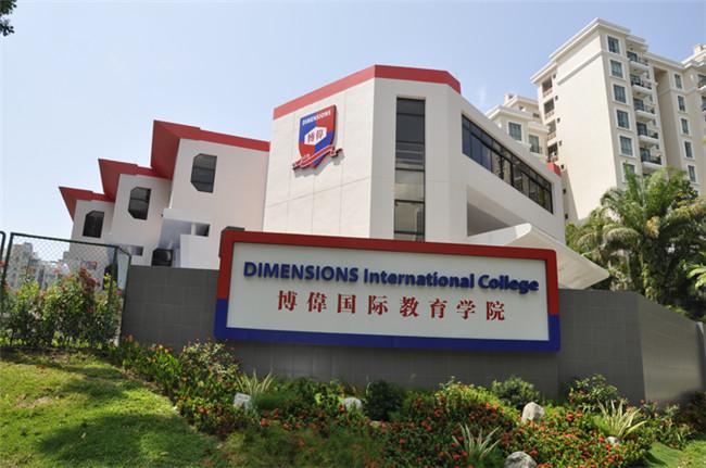 新加坡博伟学院优势课程有哪些?