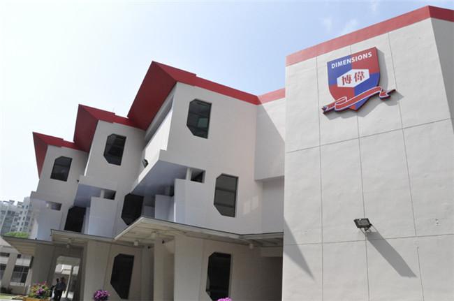 新加坡博伟国际教育学院学院口碑