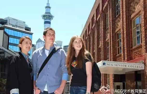 新西兰大学小学教育专业推荐大学